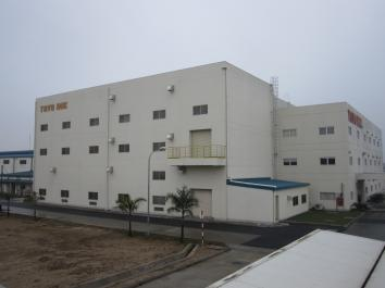 TOYO INK PHASE II FACTORY